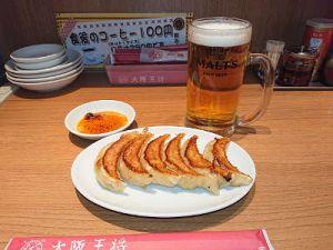 焼き餃子&生中