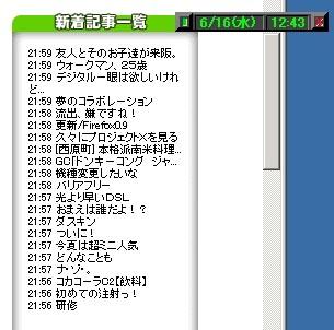 200406161.jpg