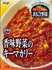 Meiji 香味野菜のキーマカリー