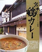 京風 鶏カレー