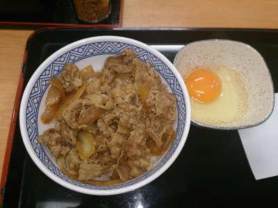 吉野家:牛丼(並盛)+生玉子