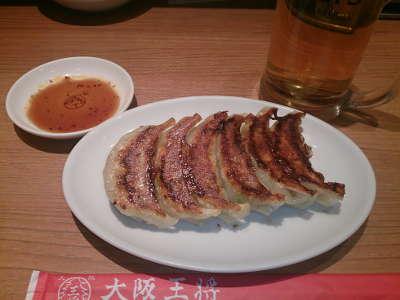 餃子+生中