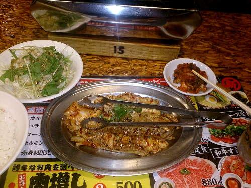 肉五郎:ホルモンMIX定食+肉増し2倍