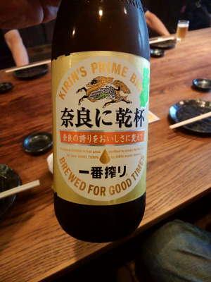奈良に乾杯