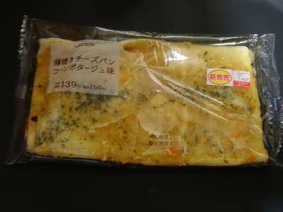 薄焼きチーズパン コーンポタージュ味