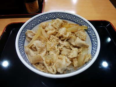 吉野家:新味豚丼(並盛)