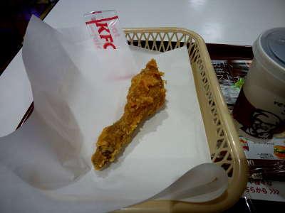 KFC:ホット&スパイシーチキン