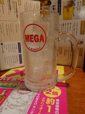 呑み終わったグラス