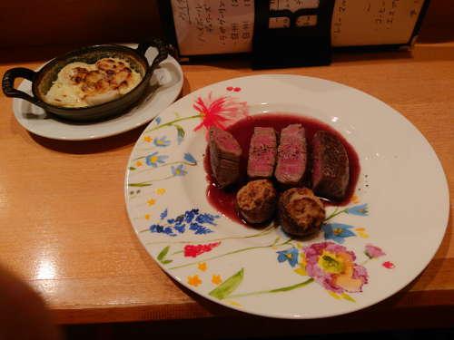 牛フィレステーキ&サトイモのグラタン