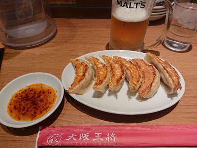 大阪王将の餃子