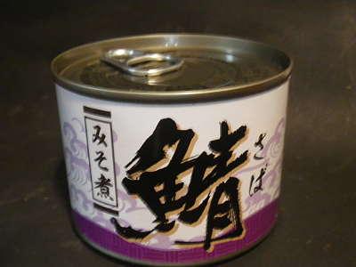鯖缶(味噌)
